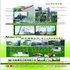 拉風廣告企業有限公司-所有工程工程實績38筆2頁