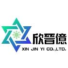 入口取票機,No84776-欣晉億企業有限公司