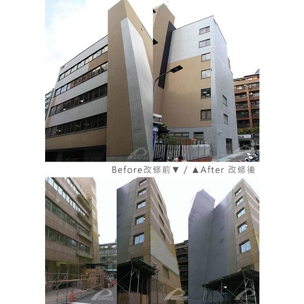 外牆拉皮案例 - 台北聯合報大樓_後製清水混凝土SA工法&最多造型厚塗GR工法-朋柏實業有限公司