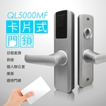 Mifare 感應式門鎖(單機型) - 禮祥企業股份有限公司