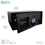 電子式黑炫風密碼保險箱 - 禮祥企業股份有限公司