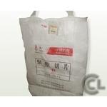 回收太空袋HD-12A - 詮濂國際貿易有限公司