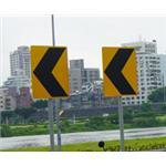 交通標誌 導引標誌 - 昌翰企業有限公司