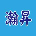 瀚昇企業社-訪客留言