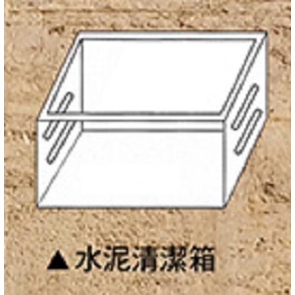水泥清潔箱-登隆水泥製品行