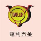 達利五金工業社-水把手龍頭產品介紹,水把手龍頭廠商,No86786