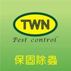 除白蟻-排水管路工程介紹,No63938-保固除蟲消毒