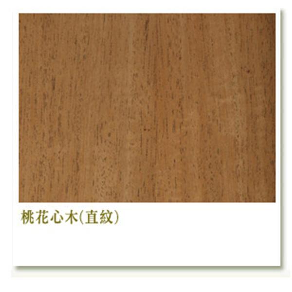 桃花心木(直紋)-東昇柚木薄片股份有限公司