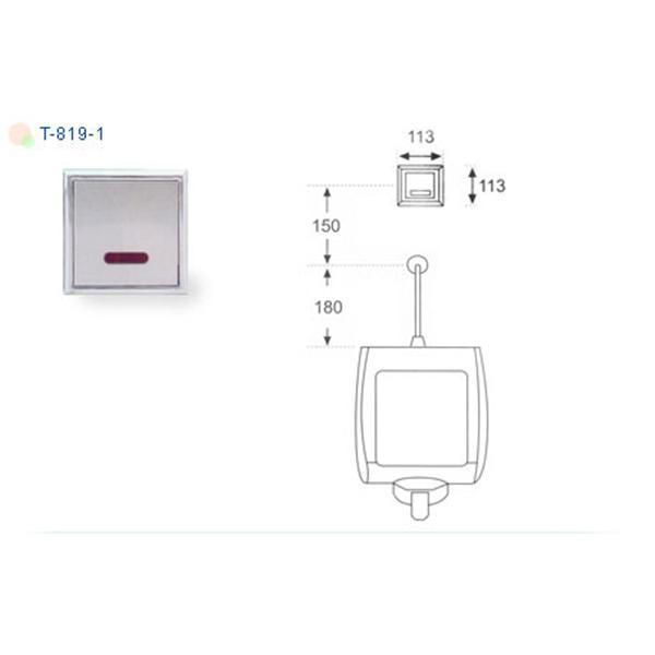 隱藏式自動沖水器、嵌入式自動沖水器-多亮企業有限公司
