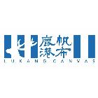 鹿港帆布-活動式車庫剛布產品介紹,活動式車庫剛布廠商,No52633