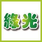 商用大門工程介紹,商用大門廠商,No70257-綠光精品門窗