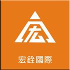 宏銓國際企業-高雄捷運墩柱帽樑鐵模製作加工產品介紹,No62735