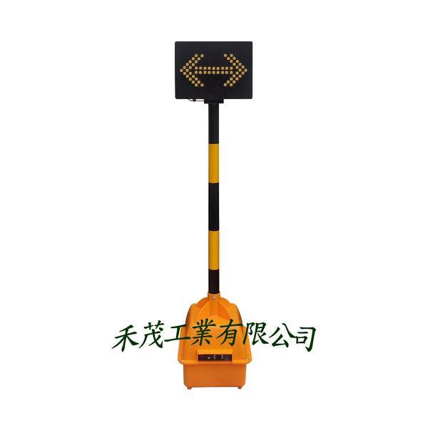 黃色LED箭頭爆閃燈-晶順工業有限公司