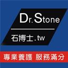 石博士有限公司-產品型錄