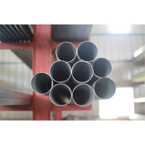 無縫鋼管-世記鋼鐵有限公司