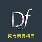 東方廚具精品-Grace格麗斯廚坊產品介紹,No89123