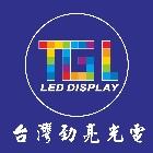 LED全彩模組P16RGB工程介紹,No50749-台灣勁亮光電