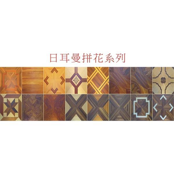 魔術方塊-日耳曼系列-廣龍精品地板有限公司