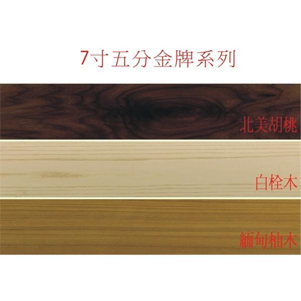 7吋5分E1金牌系列-廣龍精品地板有限公司