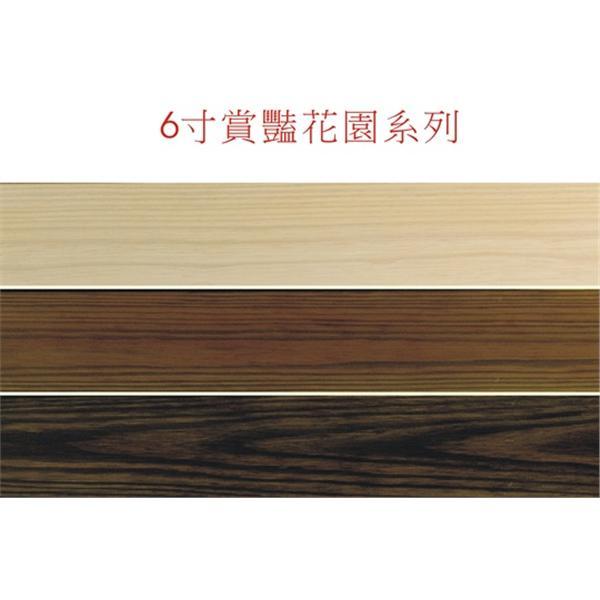 6寸賞豔花園系列-廣龍精品地板有限公司