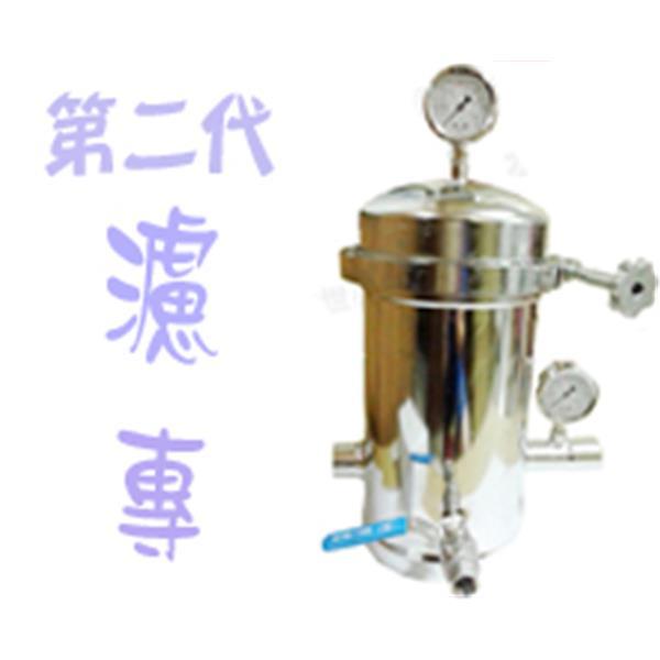 亞洲建築-濾專全戶濾淨機-良輝科技水電行