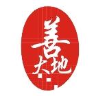 善大地企業社-工程實績,水土保持用稻,公司位於彰化