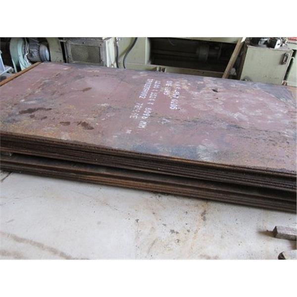 鐵板-榮盛五金鐵材有限公司