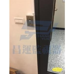 門禁系統、監視系統、總機系統、廣播系統安裝 - 昌運科技有限公司