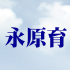 國賓格音窗工程介紹,國賓格音窗廠商,No39611-永原育