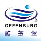 歐芬堡有限公司-產品分類,浴櫃產品