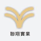 工業區廠房冷氣風管工程介紹,No77604-聯翔實業社