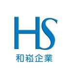 集塵器工程介紹,集塵器廠商,No81731-和崧企業有限公司