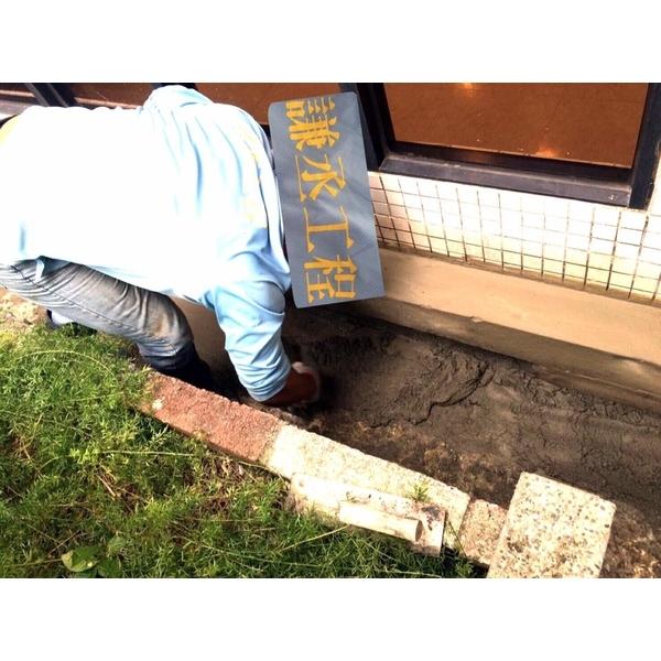 排水溝滲漏、滲透結晶修復、止漏防水-謙丞工程有限公司