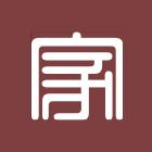 強盛家室內裝修有限公司-工程實績,頁碼:3,所有工程,公司位於台北