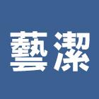 水塔防水工程介紹,No88370,新北水塔防水-藝潔事業有限公司