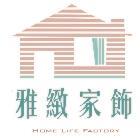 透光簾工程介紹,No70116,台中透光簾-雅緻企業社