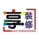 書房規劃設計工程介紹,書房規劃設計廠商,No81174-我享室內裝修設計