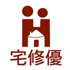浴室廁所整修工程工程介紹,No80795-宅修優