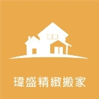 華陽優質搬家有限公司-產品型錄
