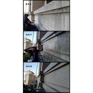 外牆抿石子水刀清洗 - 群力高空有限公司