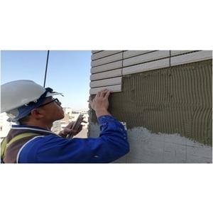 外牆磁磚修繕 - 群力高空有限公司