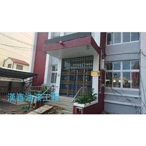 外牆油漆 - 漢鑫工程行