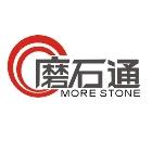 磨石通工程公司-工程實績,其他工程,公司位於台南