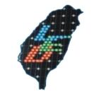 台積光電科技-LED全彩電視牆產品介紹,No93121