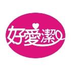 店面清潔工程介紹,No86663,台南店面清潔-好愛潔房屋清潔行
