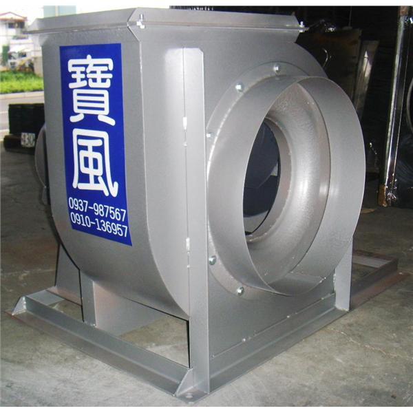 中壓後傾式風機(單口吸入式)-寶風機械企業股份有限公司
