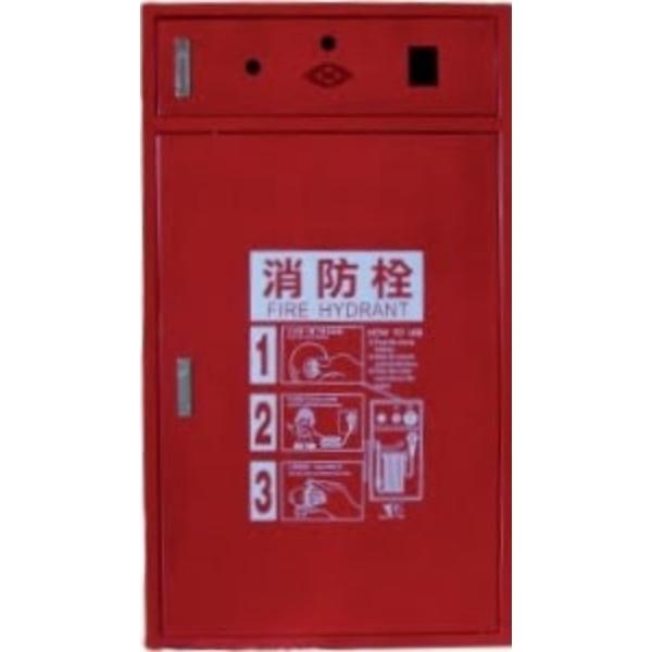 緊急電源消防栓-百安消防器材有限公司