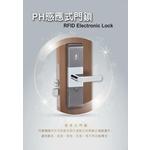 PH感應式門鎖 - 瑋豪企業股份有限公司