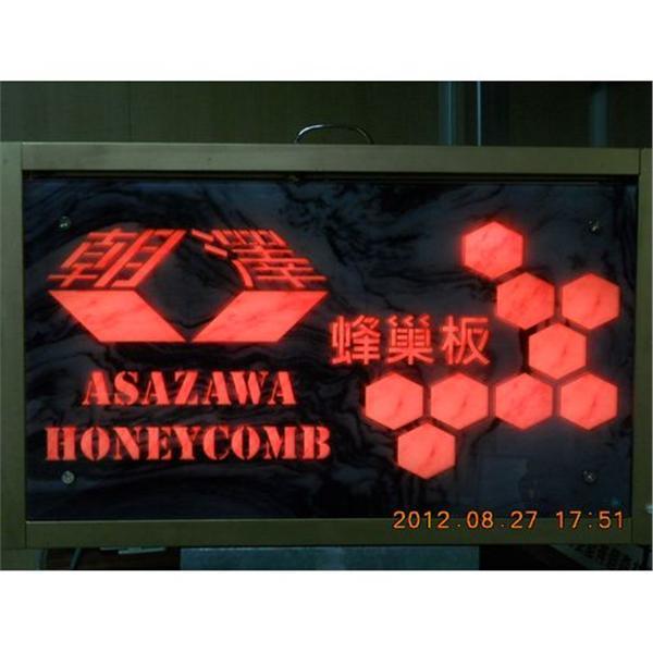 蜂巢板-朝澤實業股份有限公司