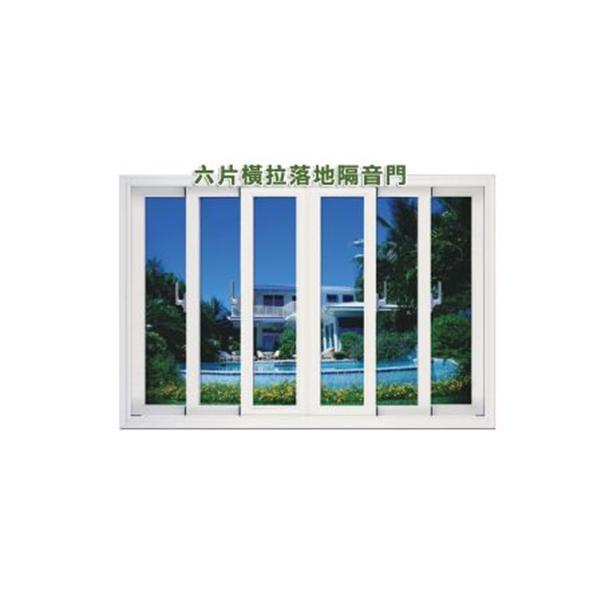 windows04-百德門窗科技股份有限公司